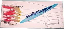 Buy Mini Hokki Feather Rig from Seafishinggear