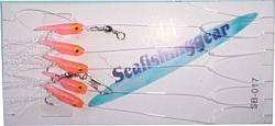 Buy Mini Hokki Flasher Rig from Seafishinggear