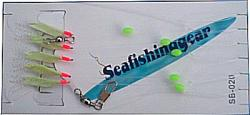 Buy Luminous Skin Rig from Seafishinggear